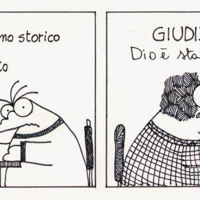 I PICKPIDI - Teodoro Ceppardelli all'esame di riparazione