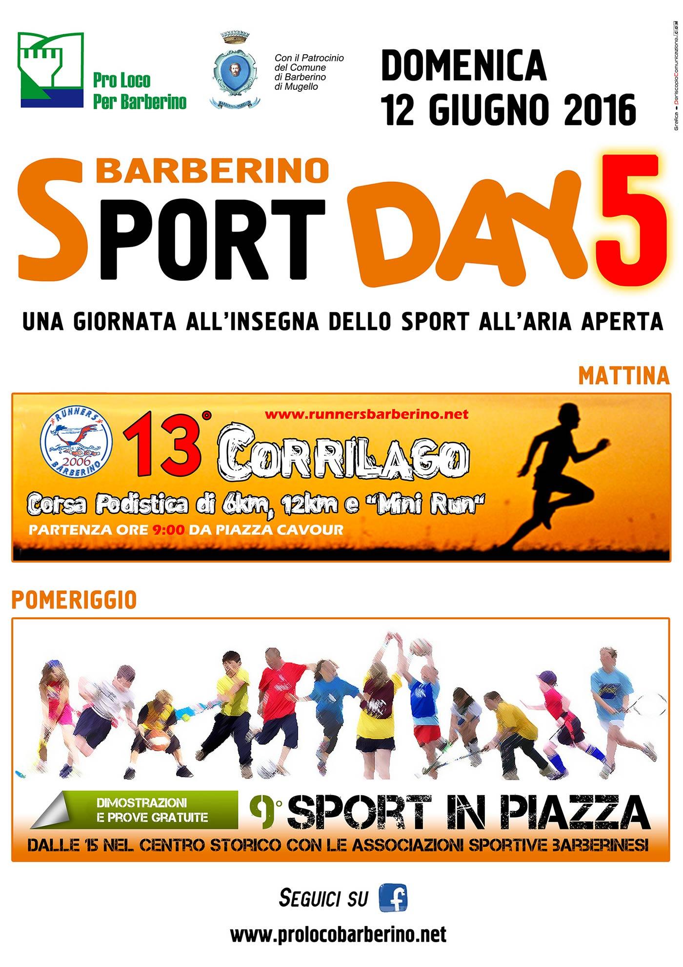 Sport-day-2016-1