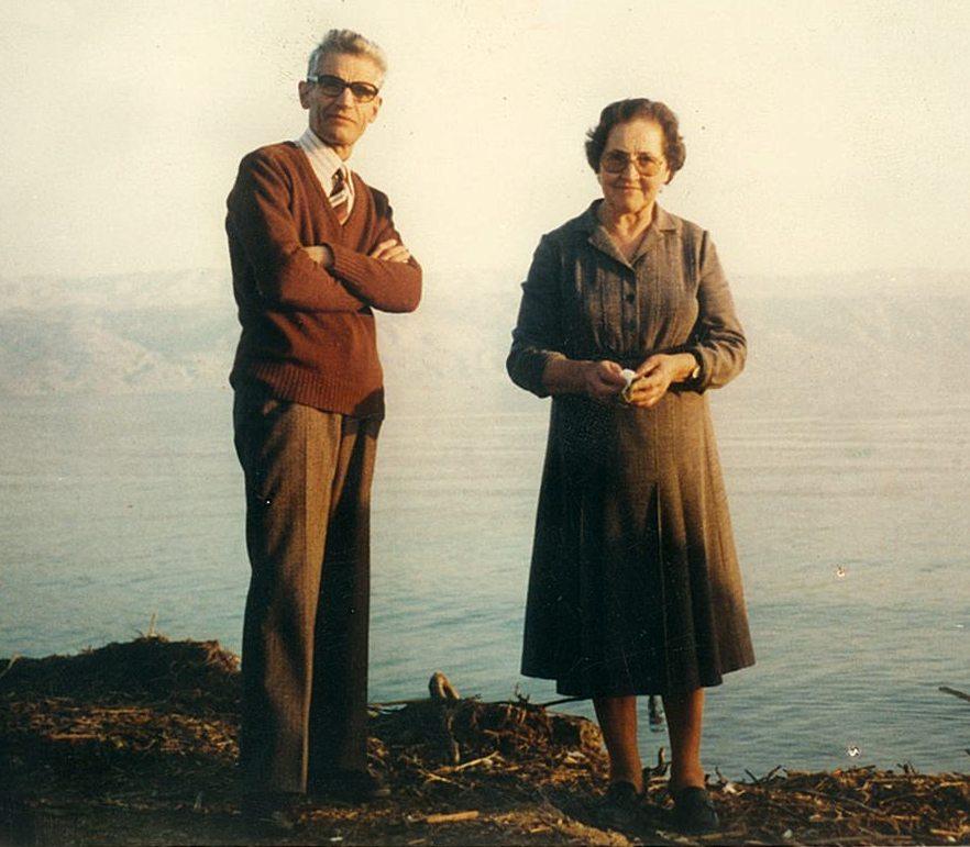 Lorenzo e Lina Margheri